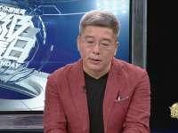 【刘建宏】新政对联赛精彩程度影响不大 后劲乏力或也是因素之一