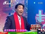 武凌云演唱晋剧《古城会》大师级别 百听不厌 好听极了!