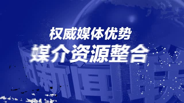 """益阳市广播电视台献礼改革开放四十年 浓情推出放""""价""""送""""礼""""回馈感恩活动"""
