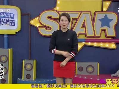 《娱乐乐翻天》20181126:黄子韬演戏要求高 倪妮自爆明年挑战话剧