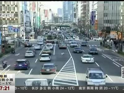 [视频]科技改变生活 新技术或可感知司机异常并自动停车