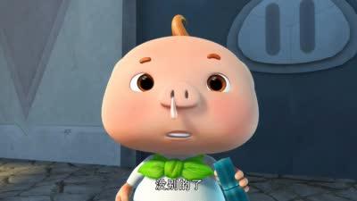 猪猪侠11之光明守卫者(上部) 第22集 寻觅!知心人