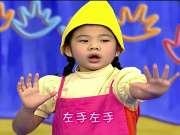 大手小手玩歌謠 第14集