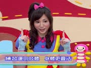 MOMO玩坃乐(第一季)第7集