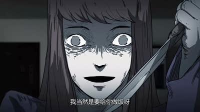 暴走恐怖故事第四季09