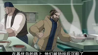 金刚狼与X战警 06
