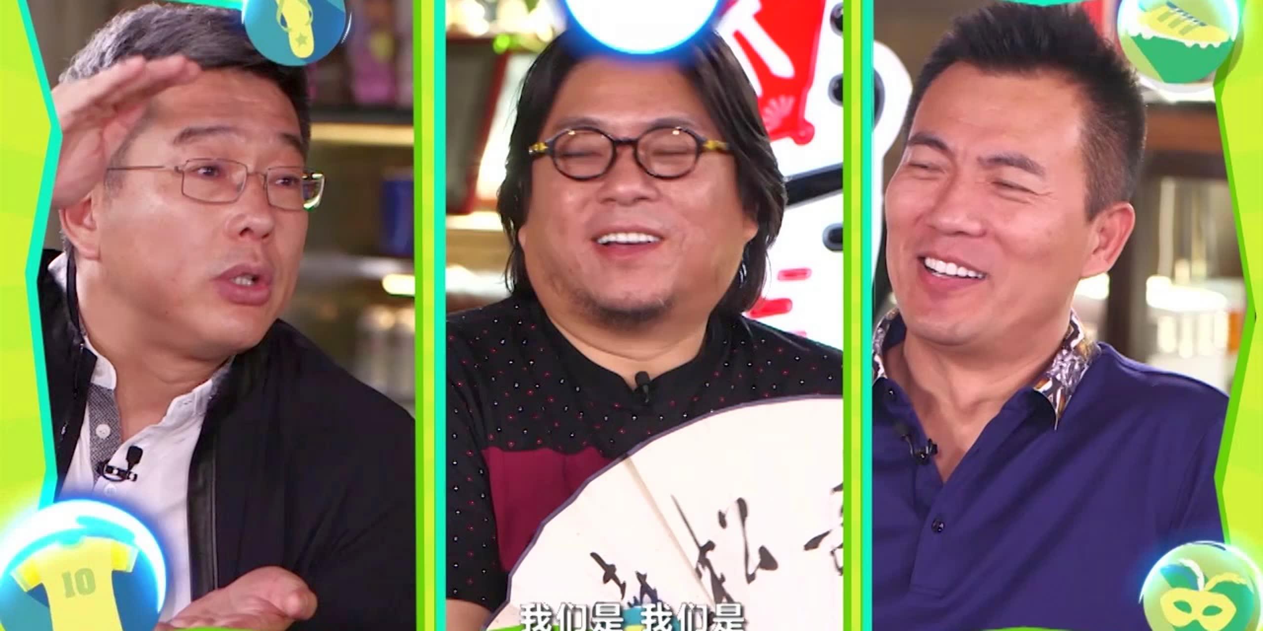 刘建宏:上大学时喜欢劳德鲁普 被同班女生发现