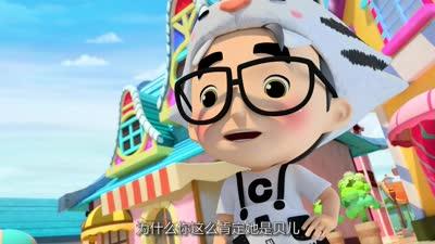 爸爸去哪儿第二季动画版03