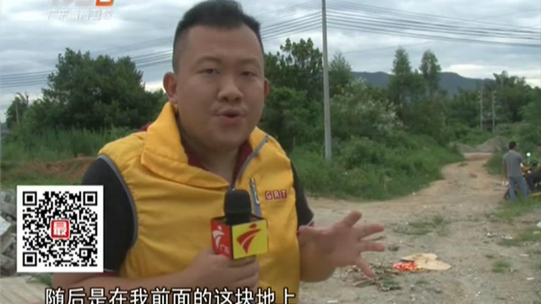 广州从化区太平镇飞蛾村:山路被挡 男子开车连撞数人