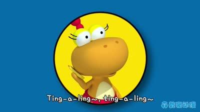 小恐龙儿歌31