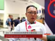 【智享乐居】IFA专访:TCL家用电器首席营销官—胡强