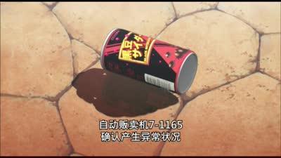 某科学的超电磁炮 第01话