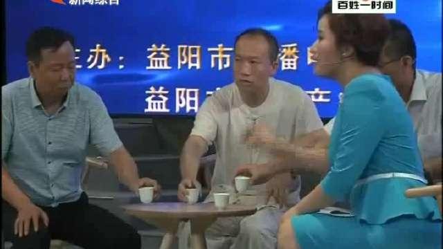 """""""情系黑茶·相聚中秋""""2016中秋益阳分享会浓情上演"""