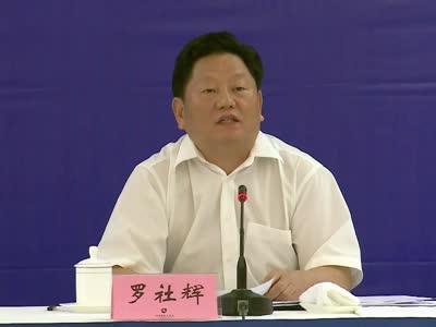 解读湖南湘江新区人才奖励和双创扶持政策新闻发布会