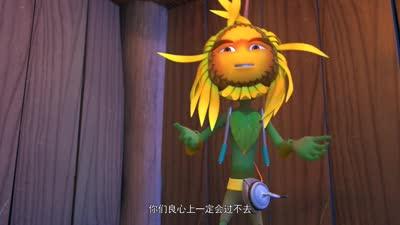 土豆侠第三季07