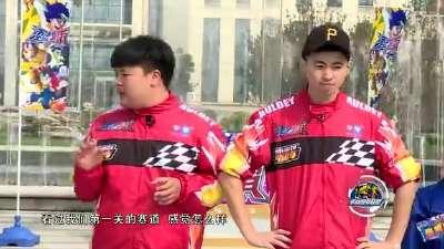 零速四驱联盟02天津站
