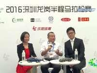 龙岗保时捷中心总经理张鹏:和深圳的朋友们将马拉松进行到底