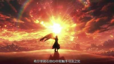 创圣的大天使EVOL 第11话
