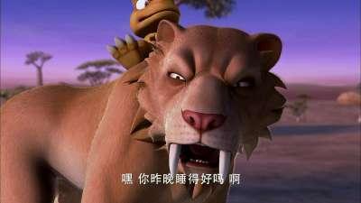阿贡(中文版)第13话