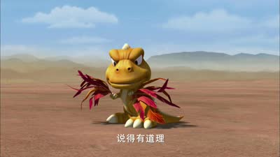 阿贡(中文版)第028话