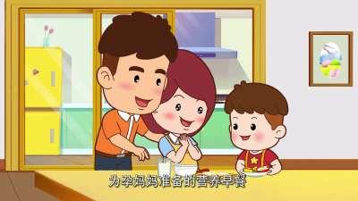 第20集《全面两孩全家喜 幸福超越一加一》