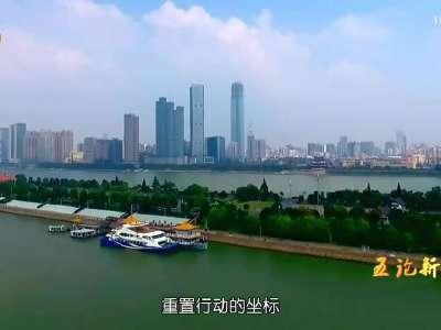 2016年12月17日湖南新闻联播