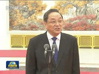 [视频]俞正声会见中国天主教第九次全国代表会议代表
