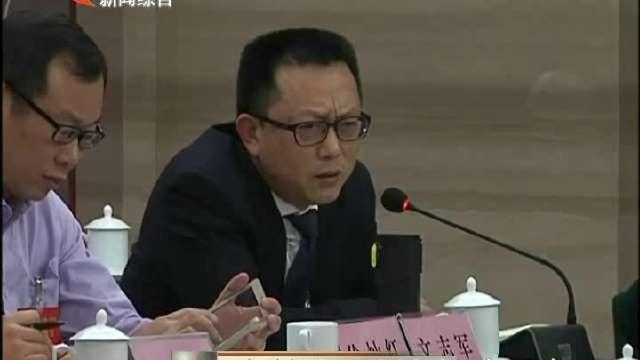 人大代表分组讨论《政府工作报告》