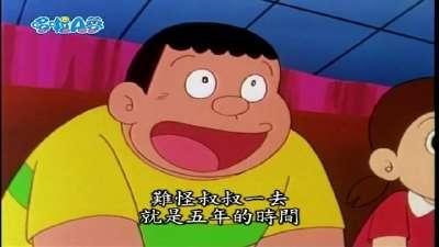 哆啦a梦 第二季18