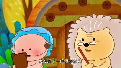 第1集《关怀留守老人 传递爱心》