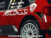 雪铁龙重回WRC:发布全新C3 WRC赛车