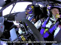 WRC蒙特卡洛SS6-8资讯 诺伊维尔领跑奥吉尔狂追