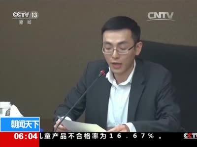 [视频]第十七次两岸青年观点论坛在台北举行:增进青年交流 促两岸融合发展