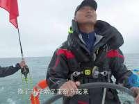 【海帆赛】扬帆不一定为了赢 远航只是一种追求