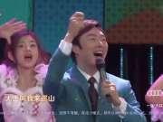 费玉清 & SNH48 《大王叫我来巡山》2017东方卫视跨年演唱会
