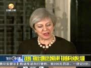 记者连线:英国议会大厦附近发生恐怖袭击事件 英首相强调不会向恐怖主义屈服