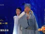 《欢乐冲击波》20170323:贾玲新版聂小倩演绎《倩女幽魂》