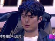《喜乐汇》20170330:呆萌劫匪误撞话唠代驾