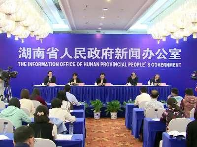 2016年湖南知识产权保护状况新闻发布会