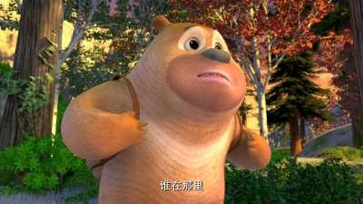 熊熊乐园05爱哭的熊二