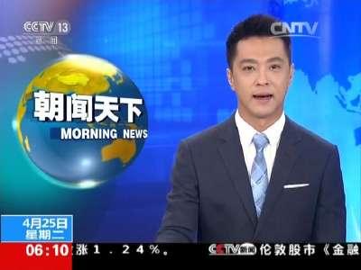 """[视频]第二发""""长五""""大火箭从天津起运"""