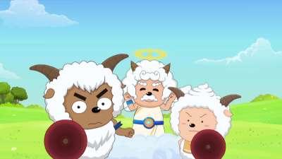 喜羊羊与灰太狼之洋洋得意喜羊羊34