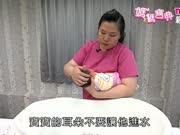 宝宝照顾篇1:新生儿照顾注意事项