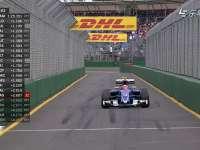 F1澳大利亚站排位赛Q1 纳斯尔第六位被淘汰