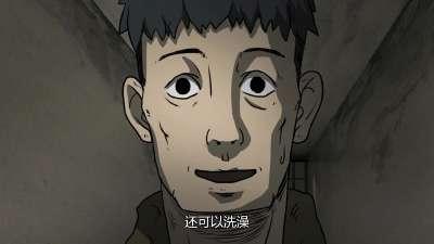 暴走恐怖故事第四季02