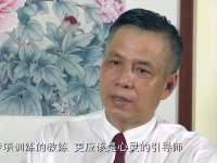 《胡说奥运》第十期 诉说冠军背后的教练故事 中国教练地位窘境谁之过