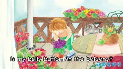 HB Kids英语故事儿歌 22. The Missing Belly Button