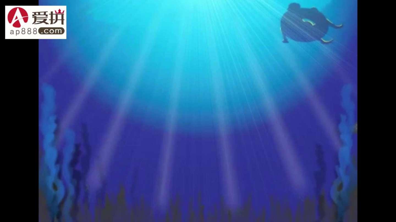 """爱拼ap888专业分享-""""鲨鱼出没"""" 超好玩老虎机赢钱小游戏"""