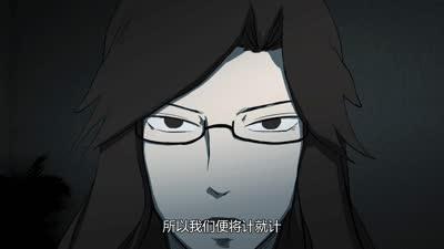 暴走恐怖故事第四季26