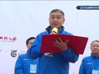 鸣枪开跑!场面壮观!宜昌首届马拉松赛正式开始!